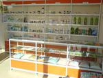 аптечни стелажи и витрини