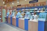 обзавеждане по поръчка на аптеки